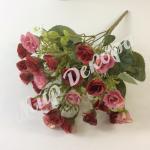 Букет из мелких роз. Розовый - шоколад.