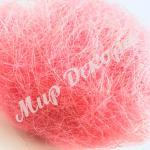 Сизаль нежно розовый . 200 грамм