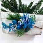 Бутоньерка новогодняя голубая . 6 штук