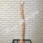 Салекс оранжевый. 120 см