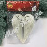 Новогоднее украшение « Крылья»