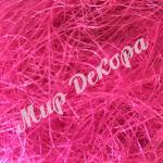 Сизаль ярко розовый . 40 грамм