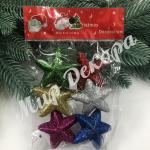 Новогоднее украшение «Звездочки микс»