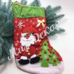 Носок большой новогодний с ёлками. Дед Мороз.