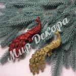 Новогоднее украшение « Жар- птица»