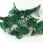 Насадка лист зеленый большой. 50 шт