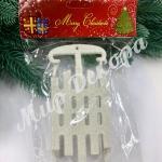 Новогоднее украшение «Санки белые»