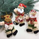 Новогодние мягкие игрушки для подарков или украшения новогодней елки
