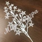 Новогоднее украшение «Ветка со звездочками» . Белая . 10 шт
