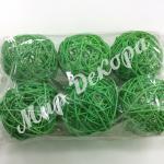 Шар из ротанга зеленый 10 см  (6 ШТ)