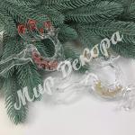 Новогодние украшения « Олени ледяные»