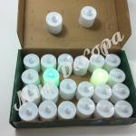 Свечи LED мерцающий разноцветными огнями. 24 шт.