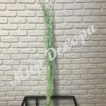 Салекс зелёный. 120 см