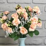 Букет мелких роз. Розовый