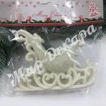 Новогоднее украшение « Сани белые»