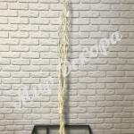 Салекс белый. 150 см.