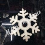 Снежинка новогодняя пенопластовая