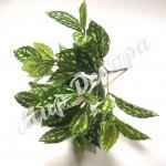 Куст дифенбахии искусственной  купить оптом  для создания искусственных зеленых клумб
