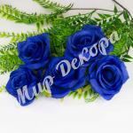 Голова розы, синий, 10 шт.