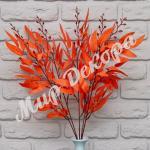 Ветка рускуса, оранжевый.