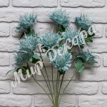 Цветок декоративный, серо-голубой.