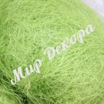 Сизаль-волокно салатовый 200 грамм купить оптом в Украине