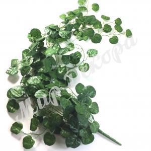 Куст зелёный длинный с круглым листом хорошего качества похож на натуральный.