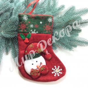 Новогодние носки для подарков купить оптом в Харькове