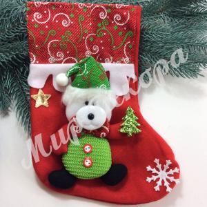 Новогодний носок для подарков с елкой. Мишка.