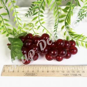 Виноград 16 см. Красный