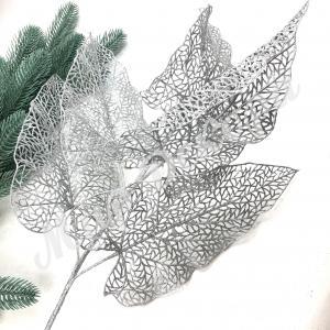 Ветка большая диффенбахии на 5 листов в глиттере. Серебро.