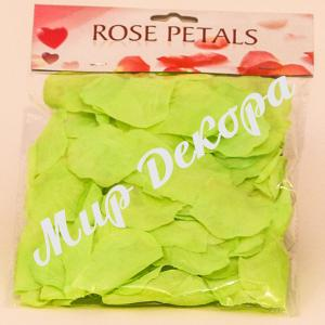 Лепестки роз (салатневые)