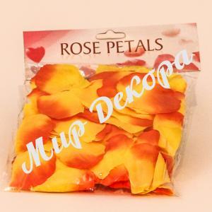 Лепестки роз (оранжево-красные)